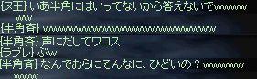 b0050075_1822993.jpg
