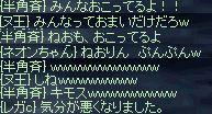 b0050075_1834652.jpg