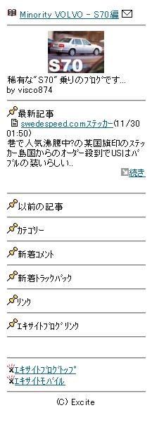 b0045776_2236576.jpg