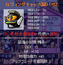 e0069485_201539.jpg