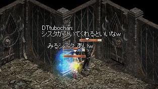 d0066788_1042781.jpg