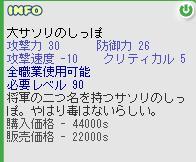 b0027699_6123425.jpg