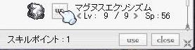 e0016702_1265841.jpg