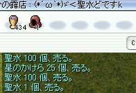 e0072542_1453915.jpg