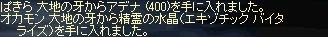 b0010543_3101620.jpg