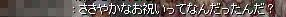 e0065748_1302558.jpg
