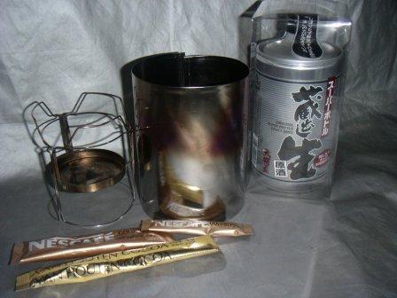 ココア+コーヒーでココアヒィ~_e0024555_18211796.jpg