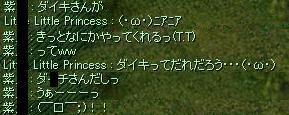 f0005367_22111659.jpg