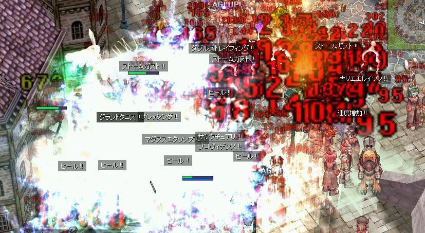d0066269_22524370.jpg