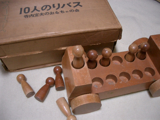 おもちゃ談義_f0003788_20311596.jpg