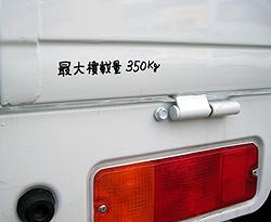 d0049290_18242688.jpg