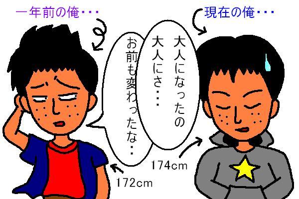f0011491_20434996.jpg
