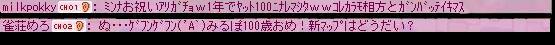d0024593_16352733.jpg
