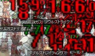 f0009297_426147.jpg