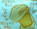 b0058108_083249.jpg