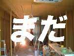 f0012011_15243061.jpg
