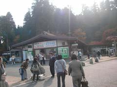 琵琶湖グランドホテル&比叡山延暦寺_b0054727_0493879.jpg
