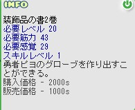 b0065928_0473959.jpg