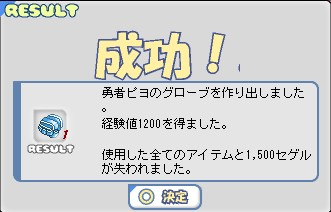 b0065928_048487.jpg