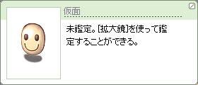 d0009440_22394373.jpg