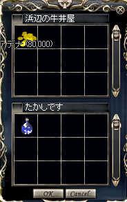 a0044445_1155060.jpg