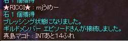 d0020653_661170.jpg