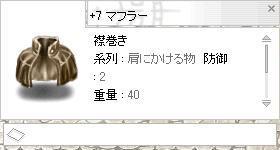 d0064984_2094065.jpg
