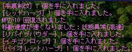 c0012885_15233158.jpg