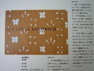 近所の古本屋さんで堀井和子さんの本に出会う♪_e0022091_2213320.jpg