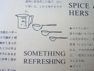 近所の古本屋さんで堀井和子さんの本に出会う♪_e0022091_22171552.jpg