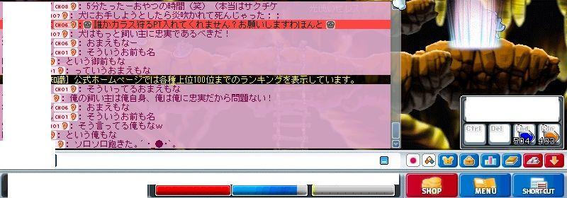 d0053397_145542.jpg