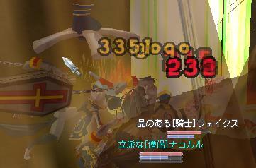 b0027699_724422.jpg