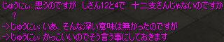 a0059204_525818.jpg