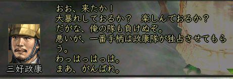 a0032309_212019.jpg