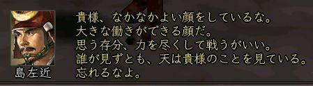 a0032309_2135036.jpg