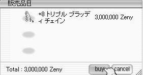 f0009109_18275037.jpg