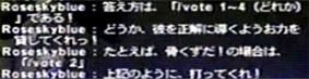 愛のクジャタ編(LAUGHTER MANIA2005レポート)メインイベント_d0039216_14553245.jpg