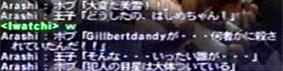 愛のクジャタ編(LAUGHTER MANIA2005レポート)メインイベント_d0039216_1644548.jpg
