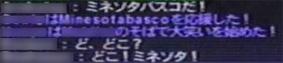 愛のクジャタ編(LAUGHTER MANIA2005レポート)サブイベント_d0039216_16541710.jpg
