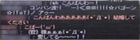 愛のクジャタ編(LAUGHTER MANIA2005レポート)サブイベント_d0039216_17361535.jpg