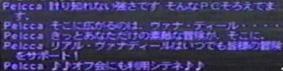 愛のクジャタ編(LAUGHTER MANIA2005レポート)サブイベント_d0039216_18122154.jpg