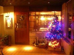 クリスマスツリー_e0025817_22503733.jpg