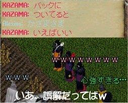 e0027722_4574061.jpg