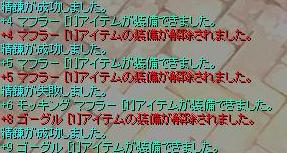 d0064236_1112158.jpg
