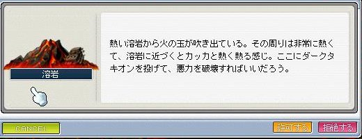 c0030580_18593998.jpg