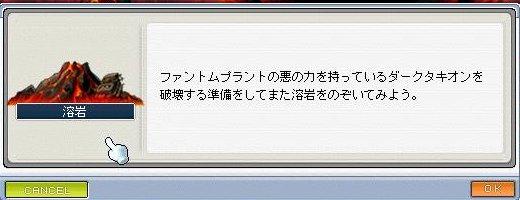 c0030580_190185.jpg