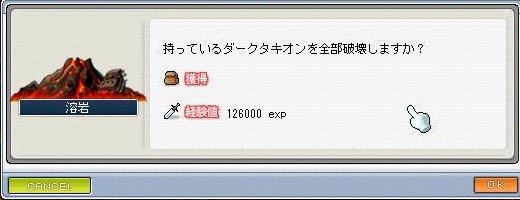c0030580_1902892.jpg