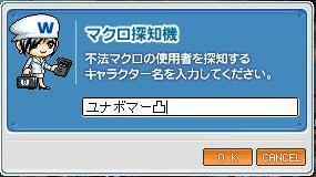 e0042281_21906.jpg