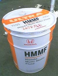 ホンダ車用ミッションオイル・ウルトラHMMF_d0013202_18465764.jpg