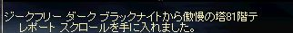 c0064705_15515620.jpg